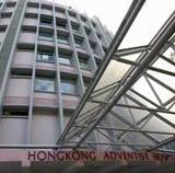 Hong Kong Adventist