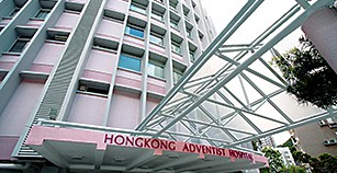 hong_kong_adventist_photo