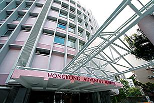 hong_kong_adventist_photo